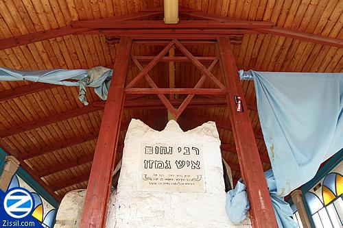 Shabbos Parshas Yisro