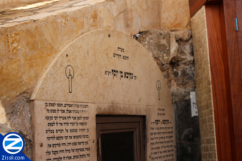 Parshas Teruma – Matanos L'evyonim